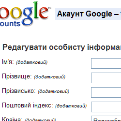 My Google Account -in another language